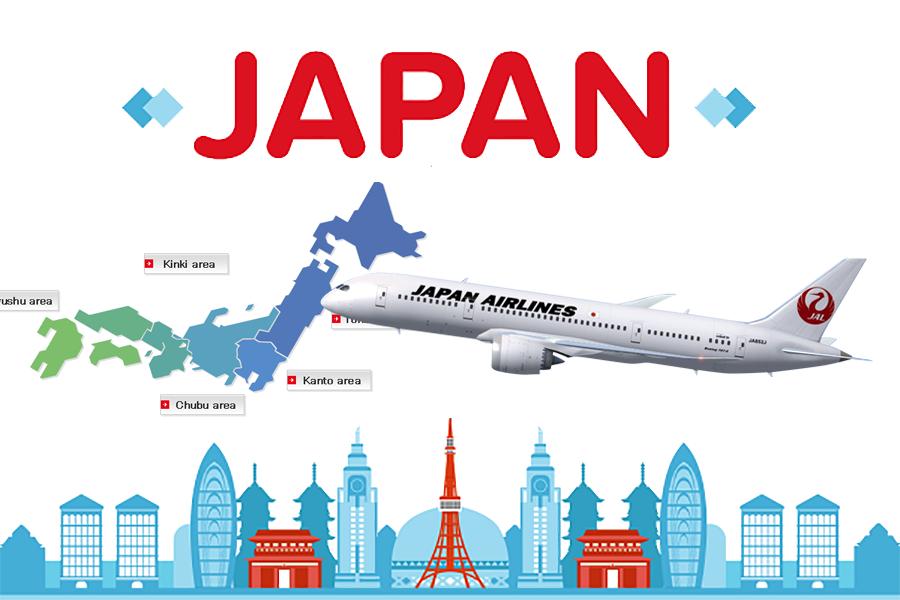 Chuyển phát nhanh DHL hoặc TNT từ Hà Nội đi Chiba-Nhật Bản